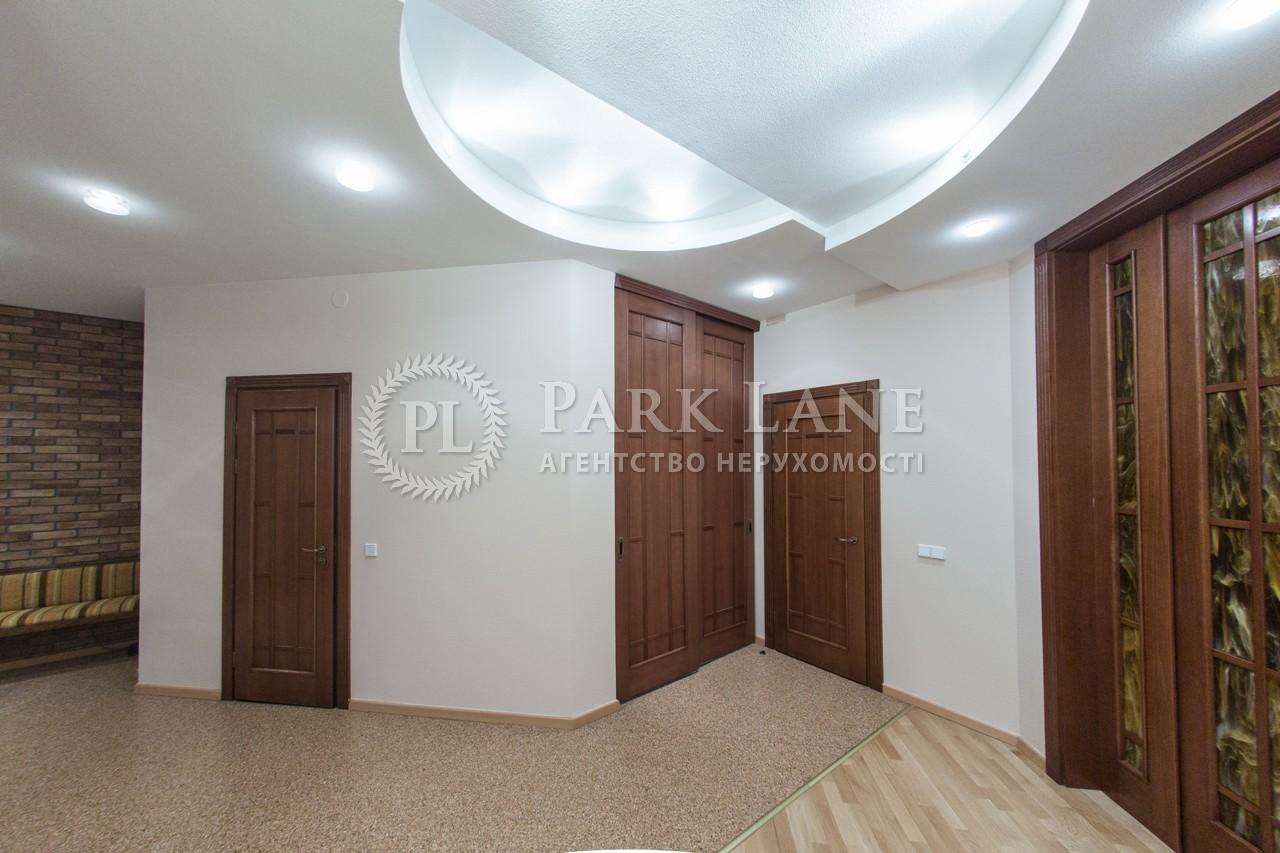Квартира ул. Старонаводницкая, 13, Киев, Z-590064 - Фото 24