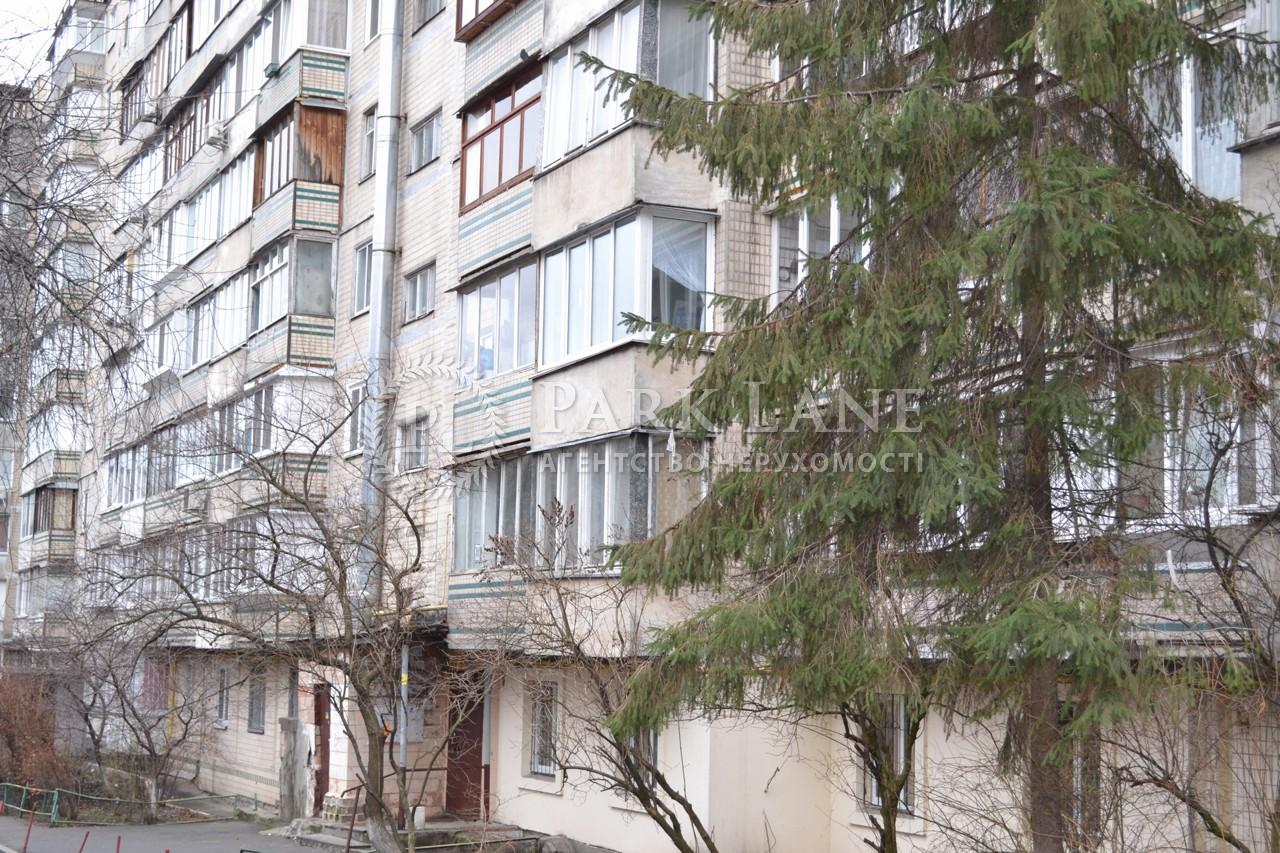 Квартира ул. Васильковская, 8, Киев, Z-993733 - Фото 2