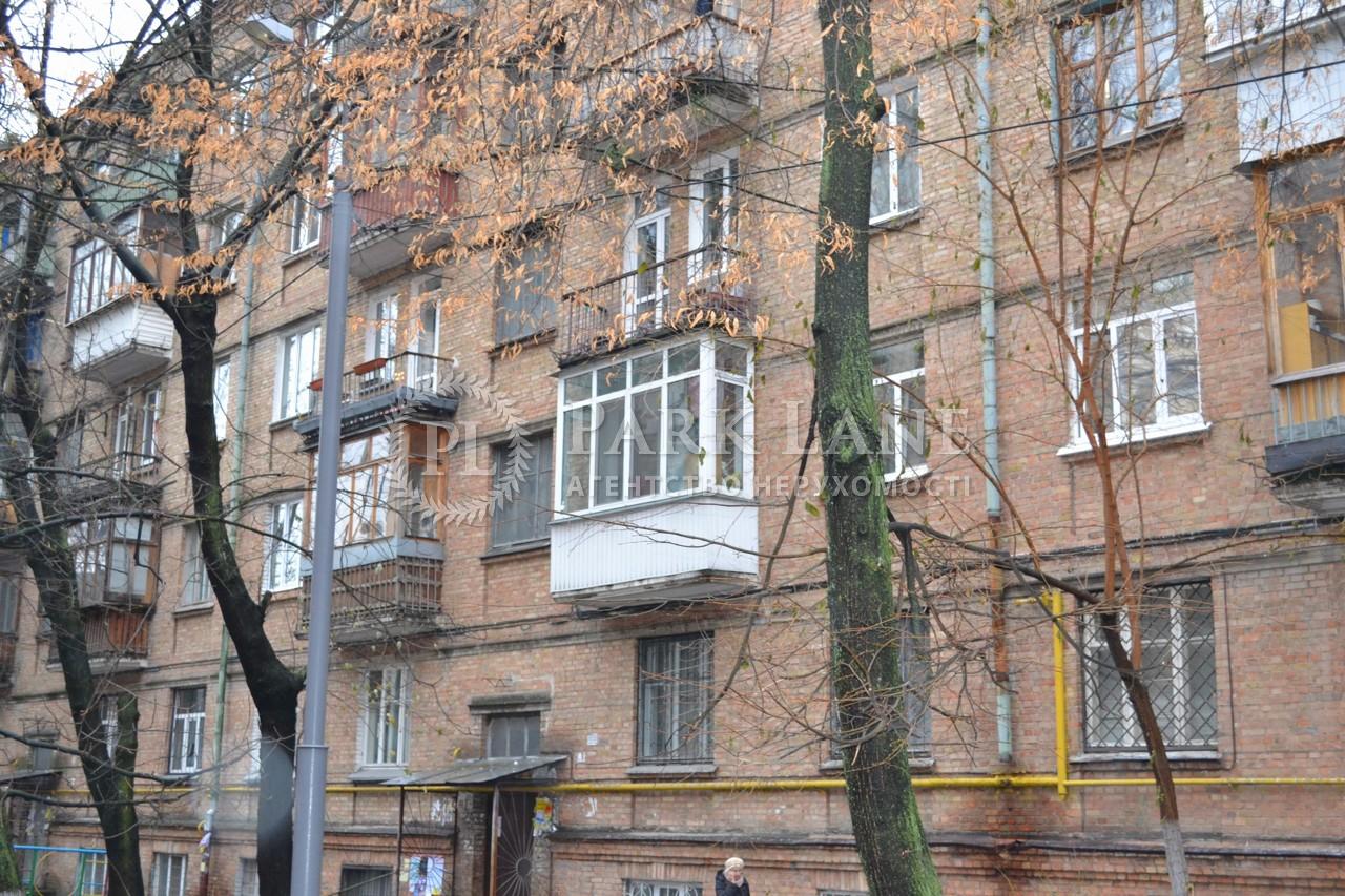 Квартира Приймаченко Марии бульв. (Лихачева), 8а, Киев, Z-394723 - Фото 4
