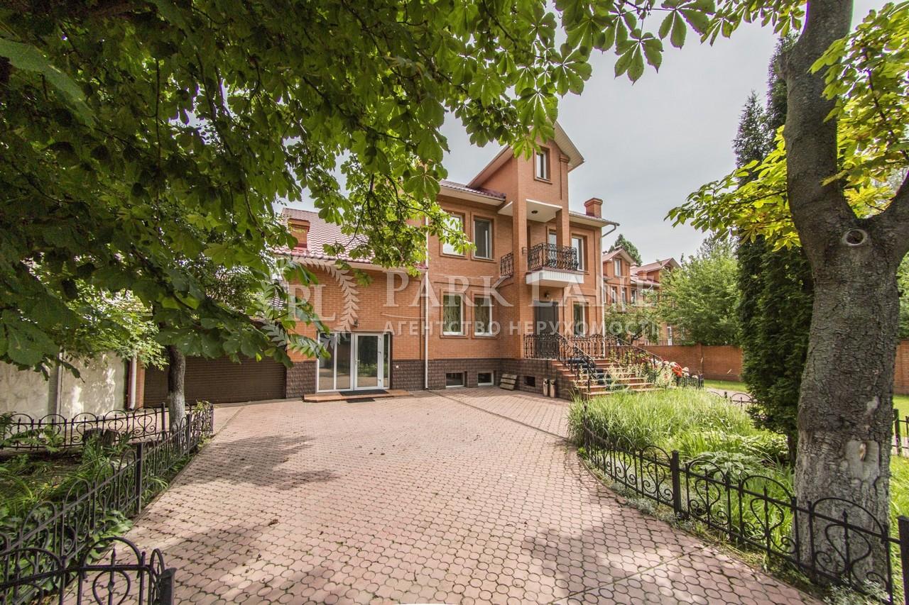Офис, ул. Нагорная, Киев, M-30802 - Фото 48