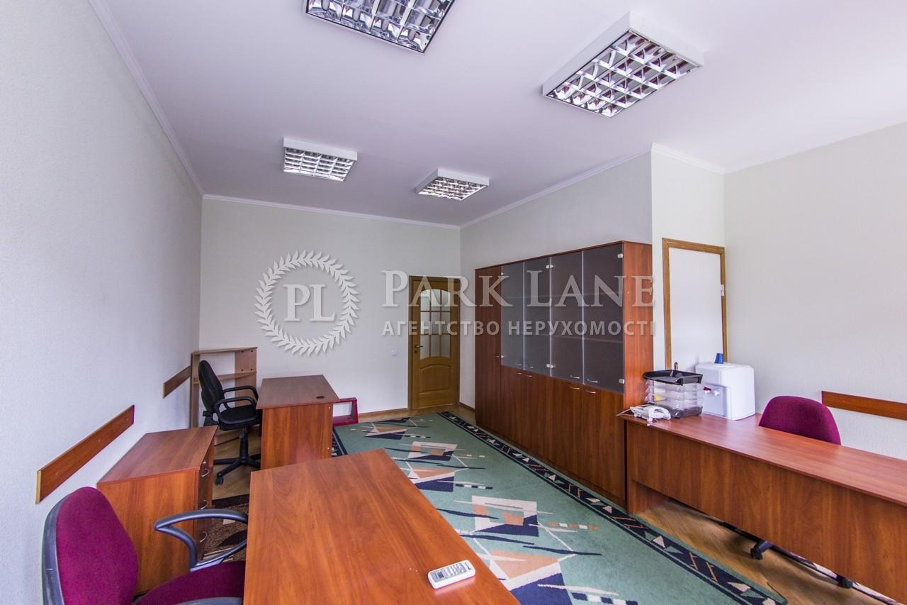 Офис, ул. Нагорная, Киев, M-30802 - Фото 6