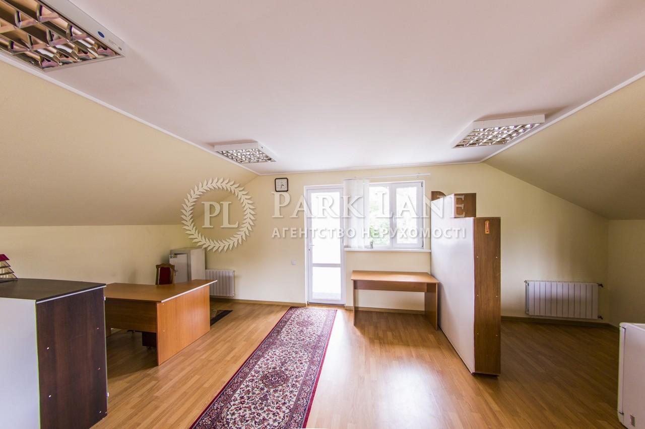 Офис, ул. Нагорная, Киев, M-30802 - Фото 11