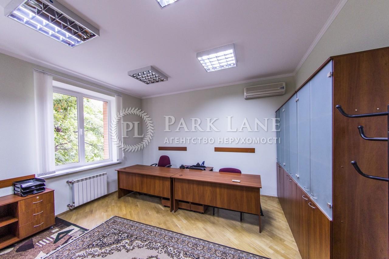 Офис, ул. Нагорная, Киев, M-30802 - Фото 13