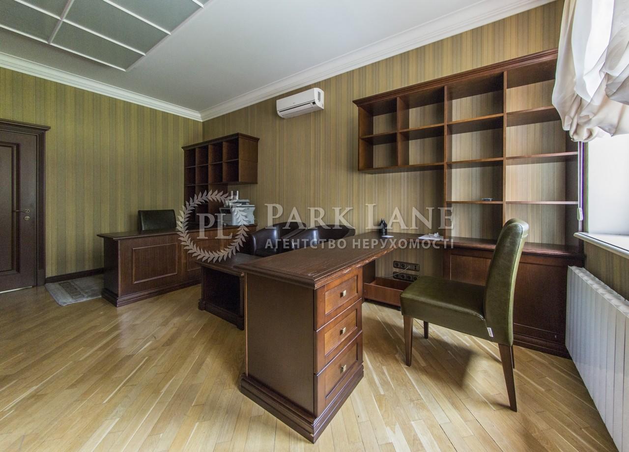 Офис, ул. Нагорная, Киев, M-30802 - Фото 14