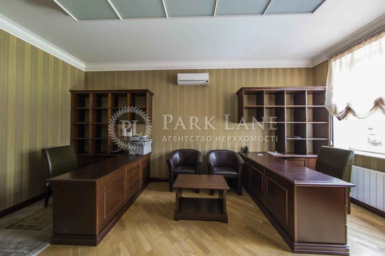 Офис, ул. Нагорная, Киев, M-30802 - Фото 15