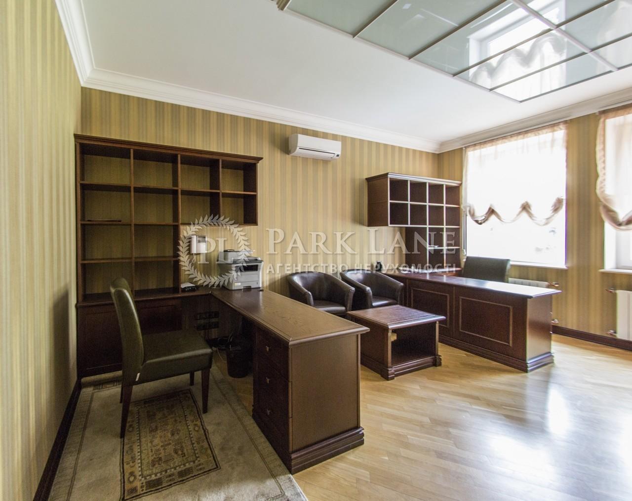 Офис, ул. Нагорная, Киев, M-30802 - Фото 16