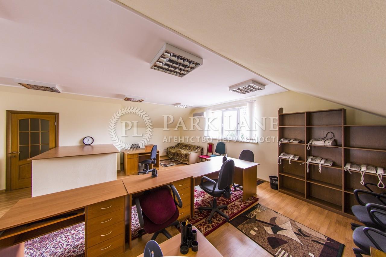 Офис, ул. Нагорная, Киев, M-30802 - Фото 20