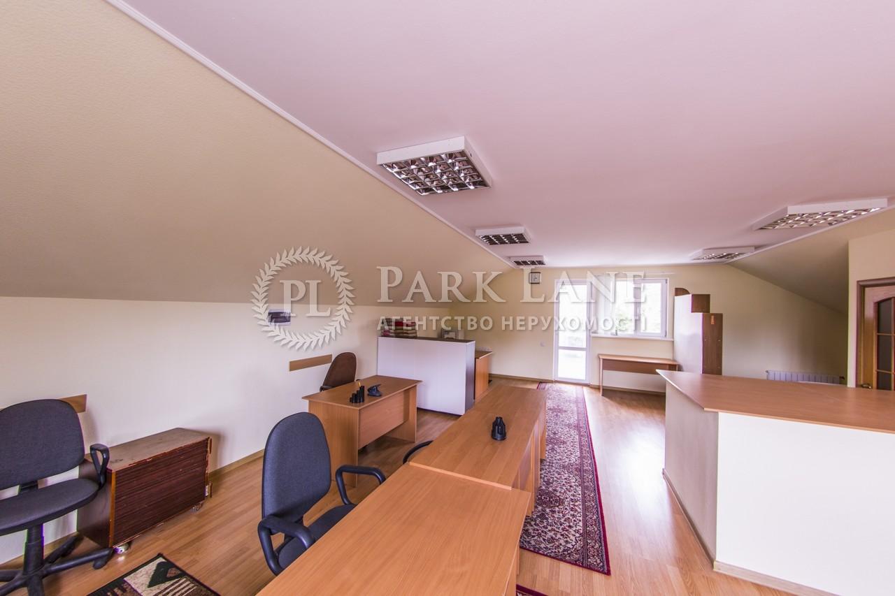 Офис, ул. Нагорная, Киев, M-30802 - Фото 21