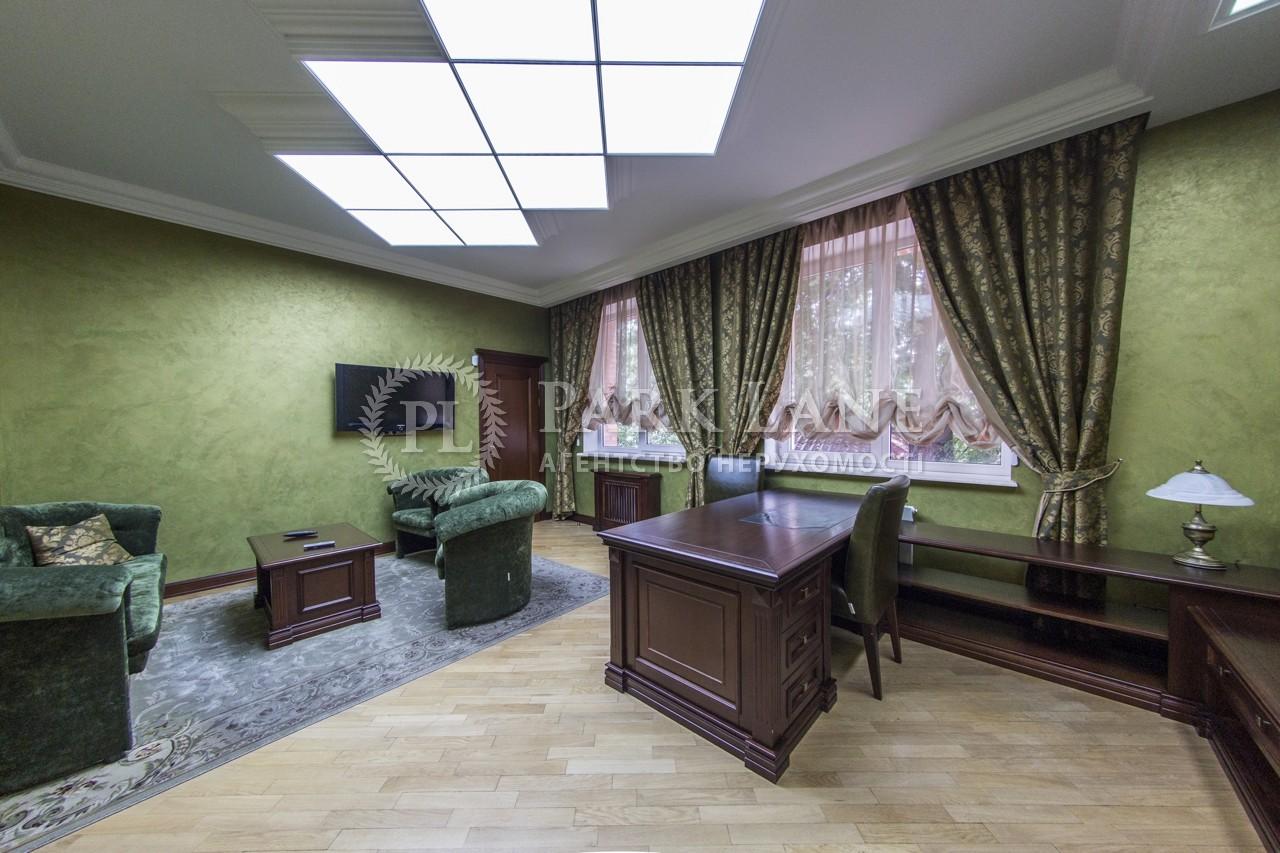 Офис, ул. Нагорная, Киев, M-30802 - Фото 25