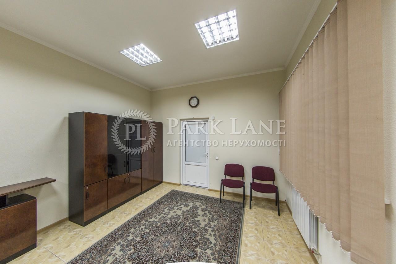 Офис, ул. Нагорная, Киев, M-30802 - Фото 31