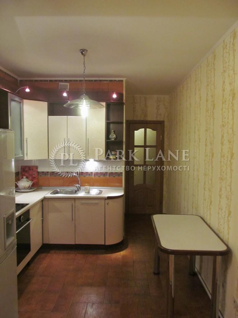 Квартира Героев Сталинграда просп., 24а, Киев, R-2024 - Фото 16