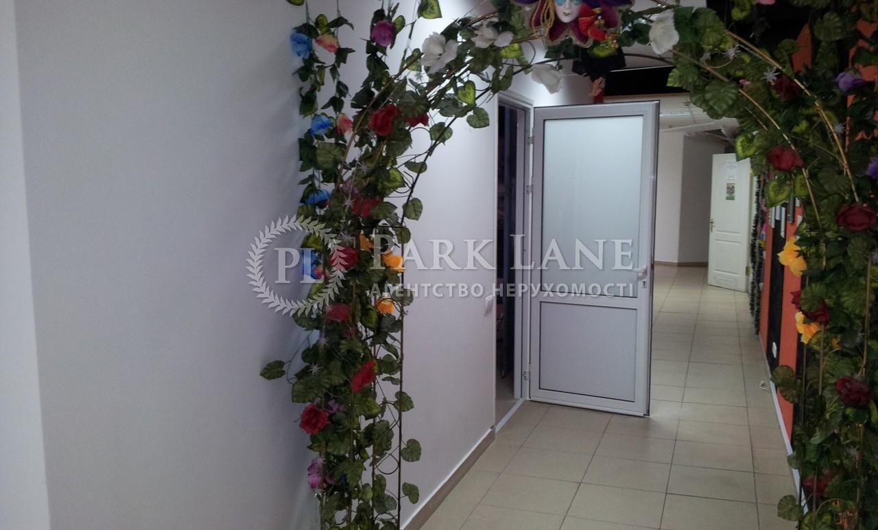 Нежилое помещение, ул. Бальзака Оноре де, Киев, E-13017 - Фото 9