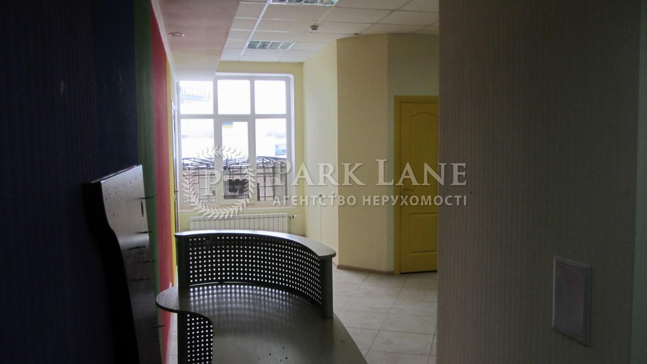 Нежилое помещение, ул. Бальзака Оноре де, Киев, E-13017 - Фото 7