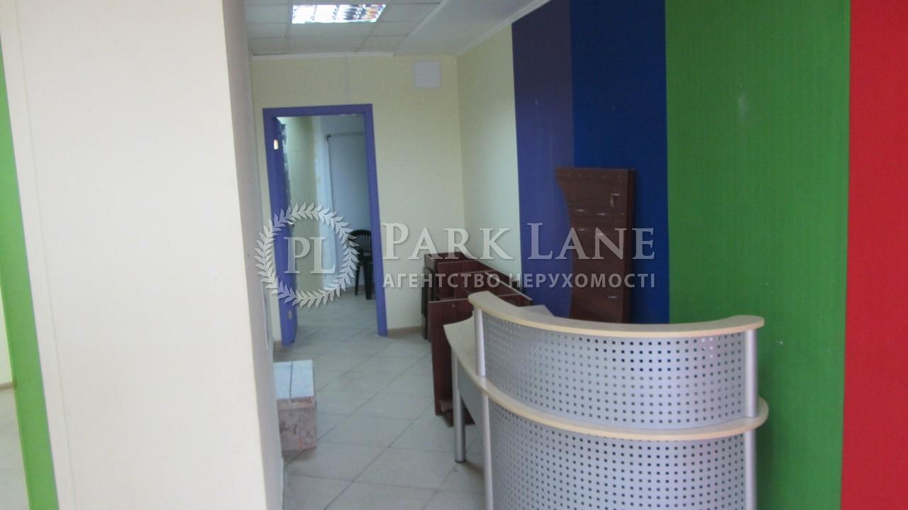 Нежилое помещение, ул. Бальзака Оноре де, Киев, E-13017 - Фото 8