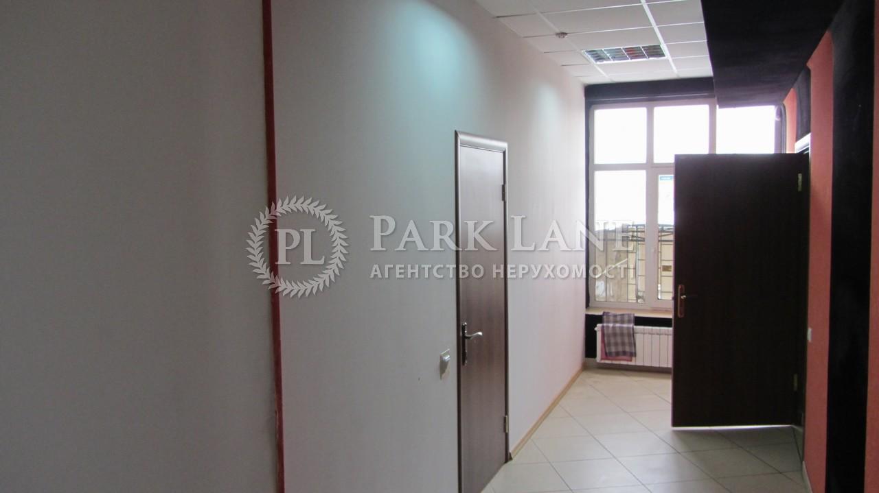 Нежилое помещение, ул. Бальзака Оноре де, Киев, E-13017 - Фото 10