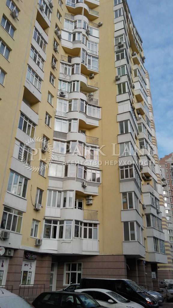 Квартира ул. Руданского Степана, 3а, Киев, Z-583493 - Фото 8