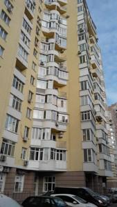 Квартира B-94154, Руданського С., 3а, Київ - Фото 4