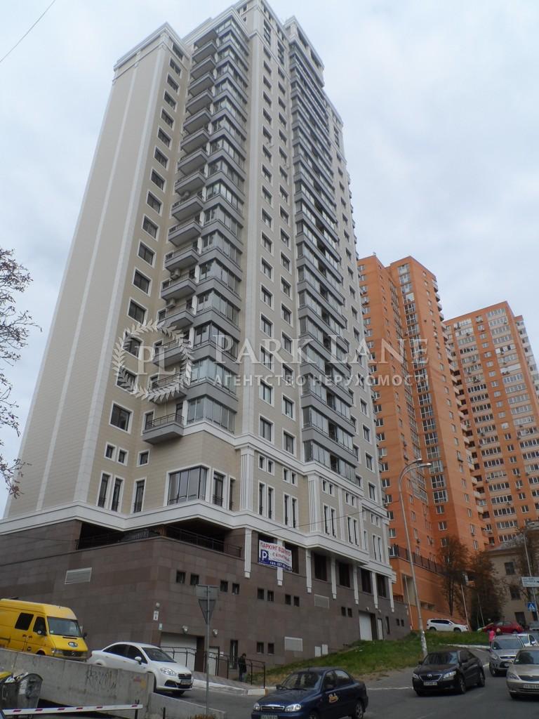 Паркінг, вул. Ділова (Димитрова), Київ, K-25571 - Фото 1