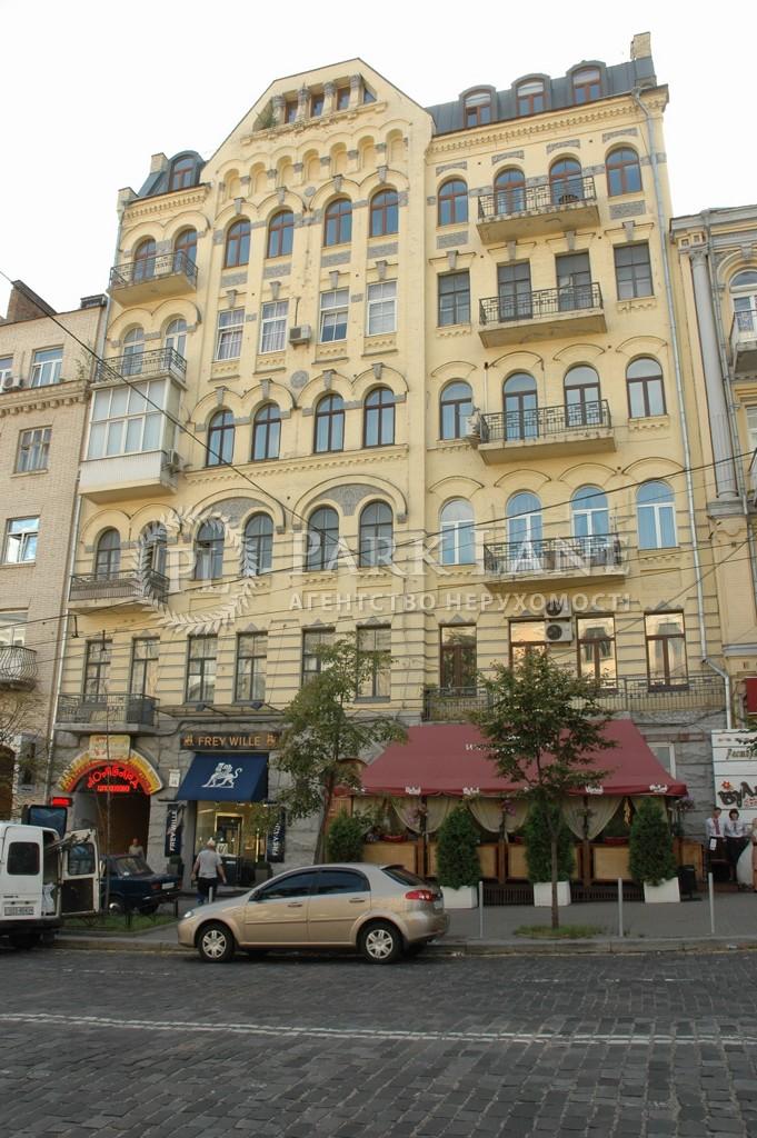 Квартира ул. Большая Васильковская, 46, Киев, B-99086 - Фото 1