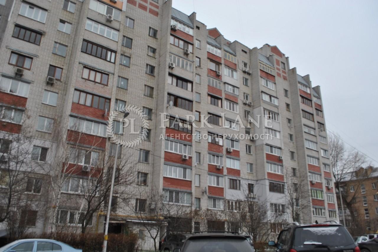 Квартира ул. Андрющенко Григория, 4а, Киев, Z-379927 - Фото 8