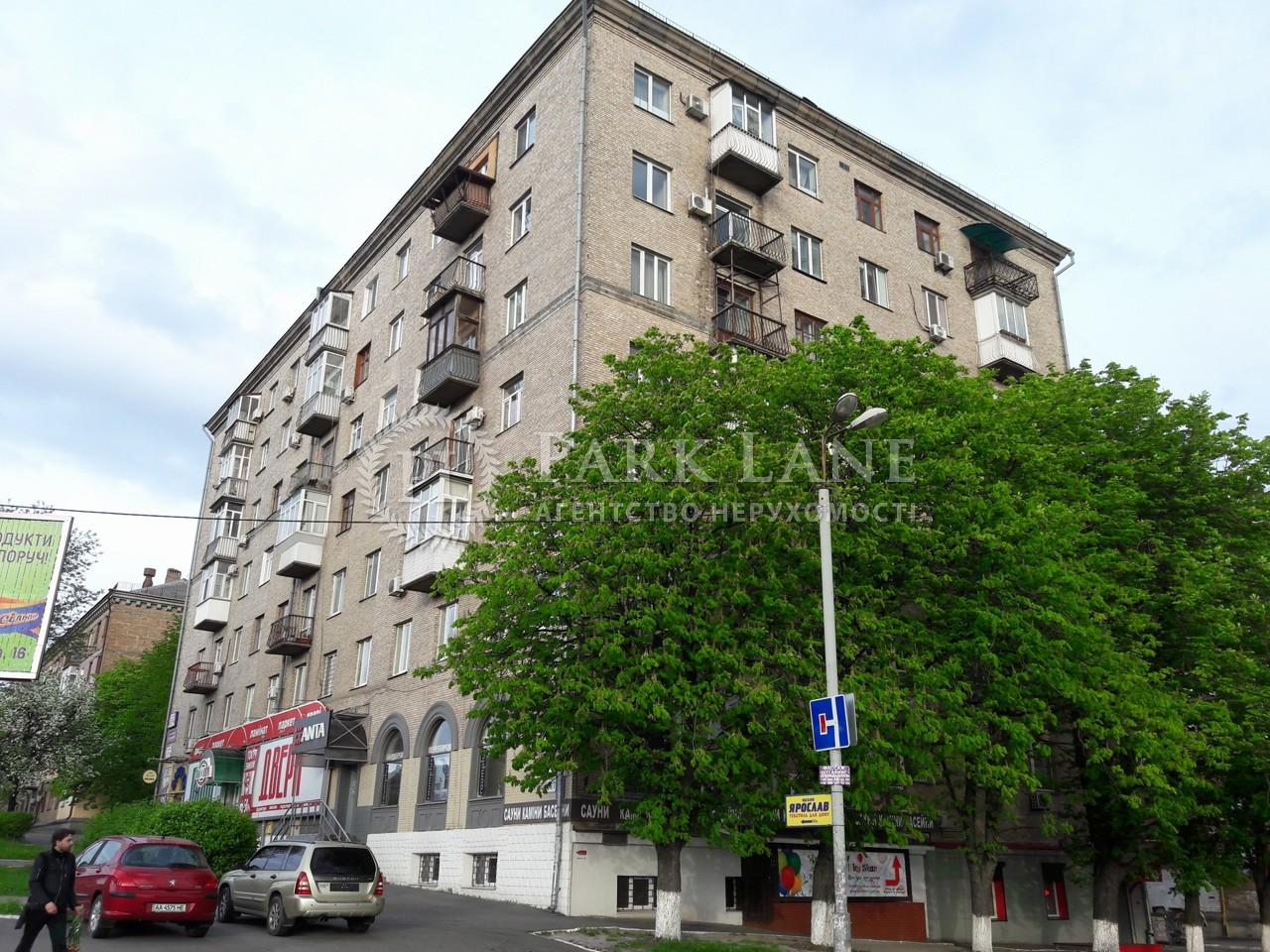 Квартира B-96696, Дружбы Народов бульв., 18/7, Киев - Фото 1