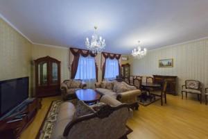 Квартира Z-1026097, Туровская, 29, Киев - Фото 1