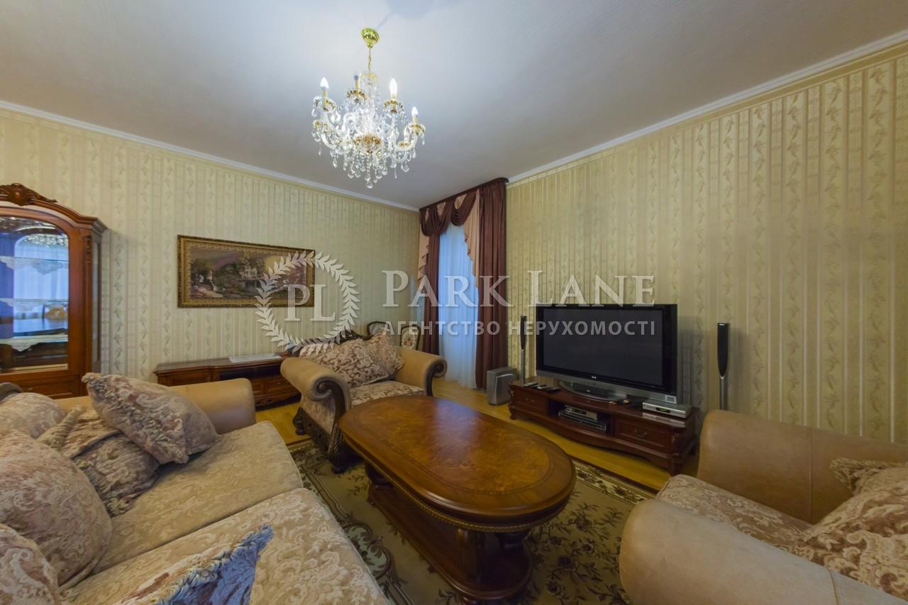Квартира ул. Туровская, 29, Киев, Z-1026097 - Фото 6