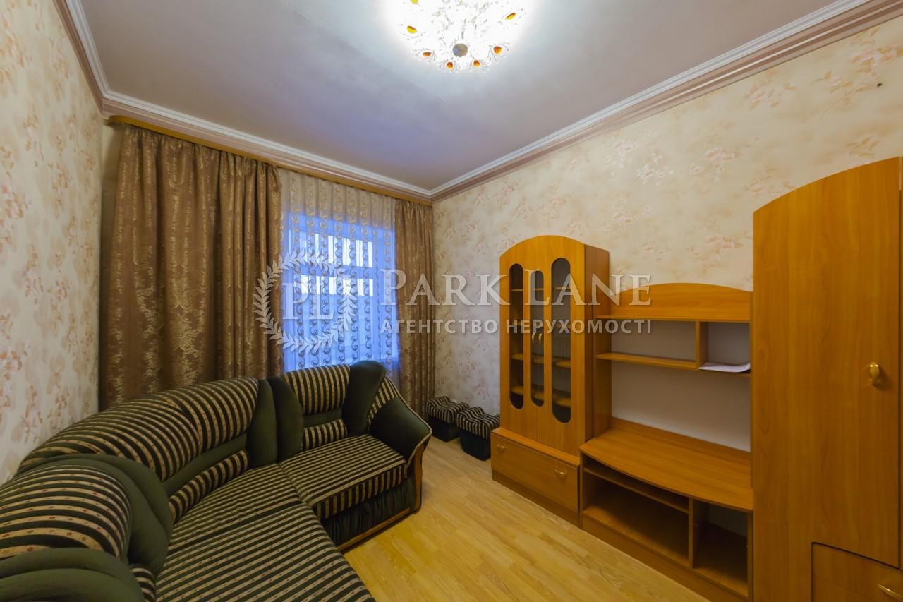 Квартира ул. Туровская, 29, Киев, Z-1026097 - Фото 7