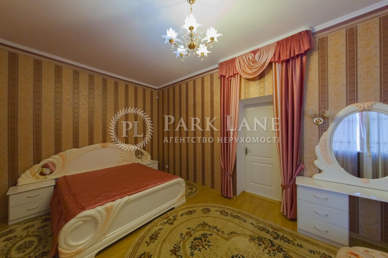 Квартира ул. Туровская, 29, Киев, Z-1026097 - Фото 9