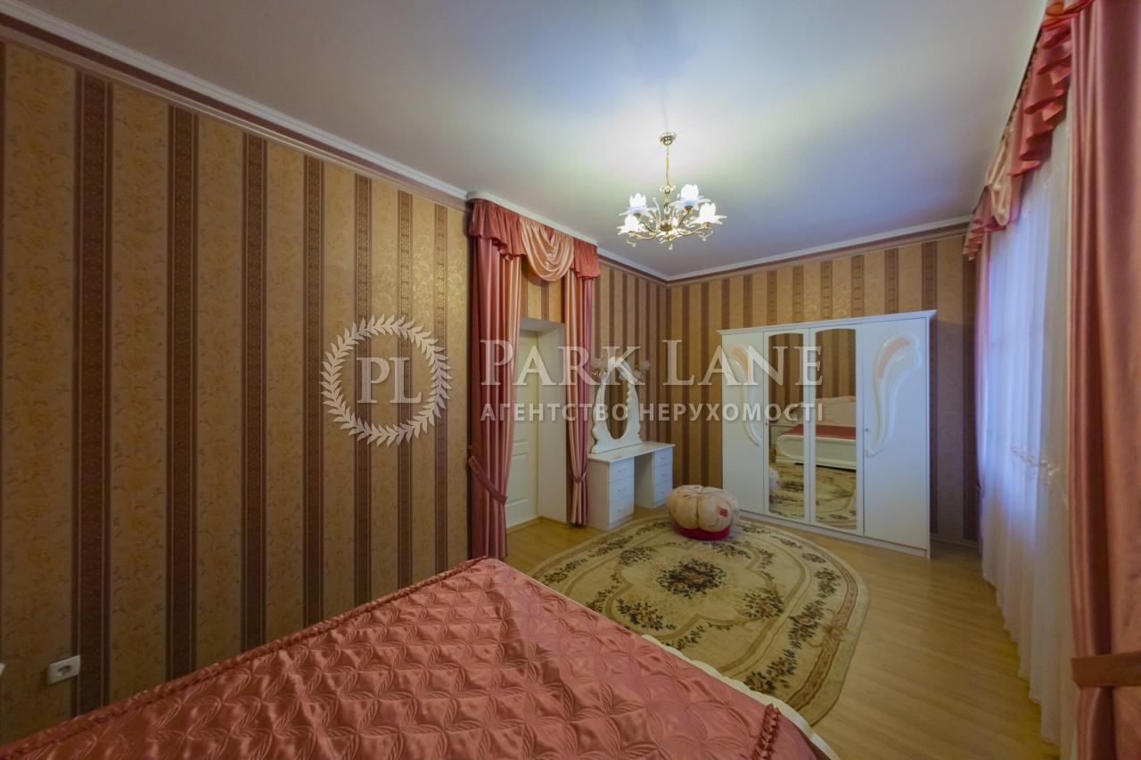 Квартира ул. Туровская, 29, Киев, Z-1026097 - Фото 10