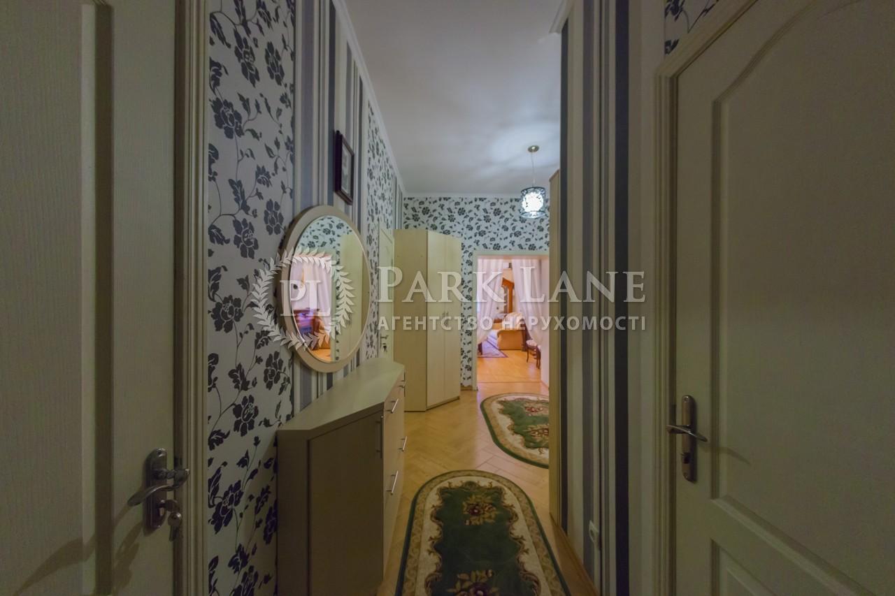 Квартира ул. Туровская, 29, Киев, Z-1026097 - Фото 18