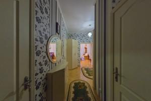 Квартира Z-1026097, Туровская, 29, Киев - Фото 18