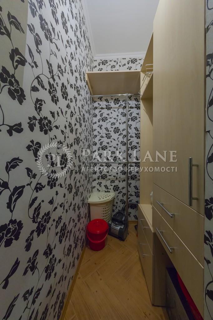 Квартира ул. Туровская, 29, Киев, Z-1026097 - Фото 16