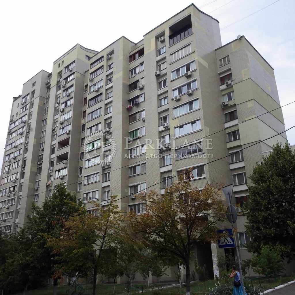 Офис, ул. Лабораторная, Киев, F-25080 - Фото 1