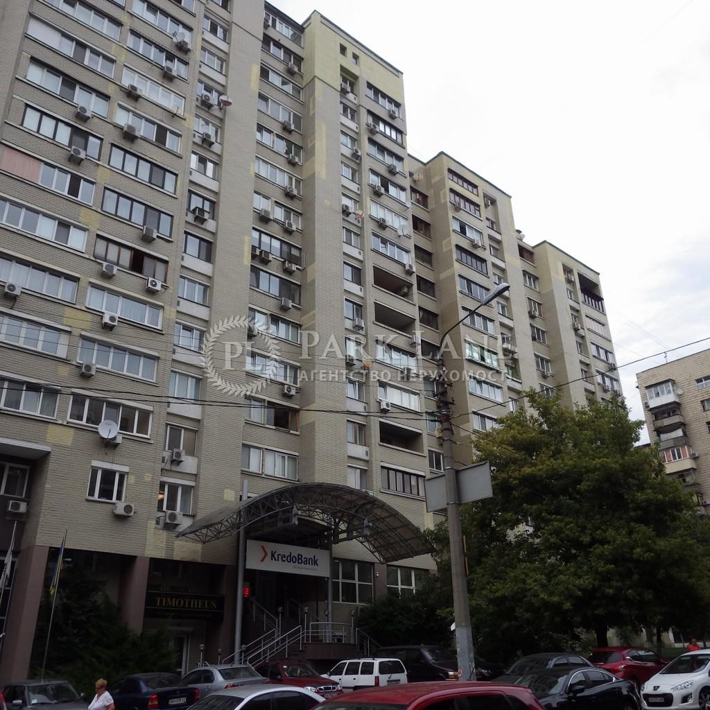 Офис, ул. Лабораторная, Киев, F-25080 - Фото 16