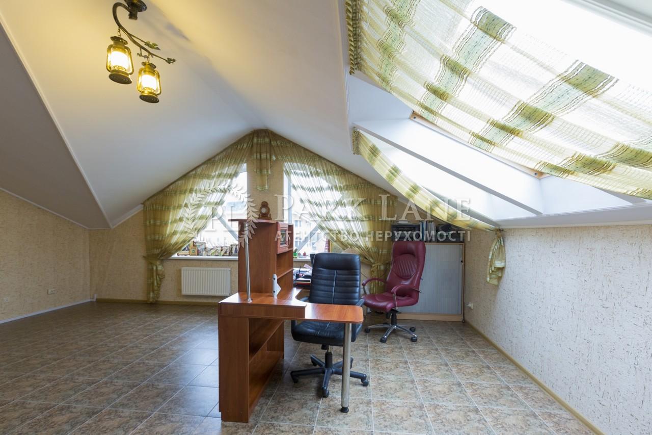 Дом ул. Пожарского (с.Троещина), Киев, R-2334 - Фото 10