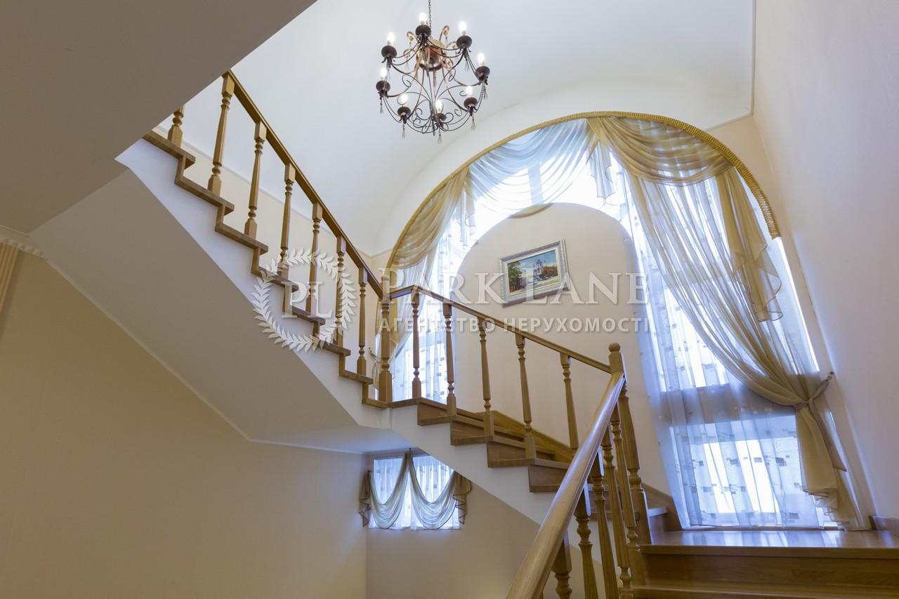 Дом ул. Пожарского (с.Троещина), Киев, R-2334 - Фото 31