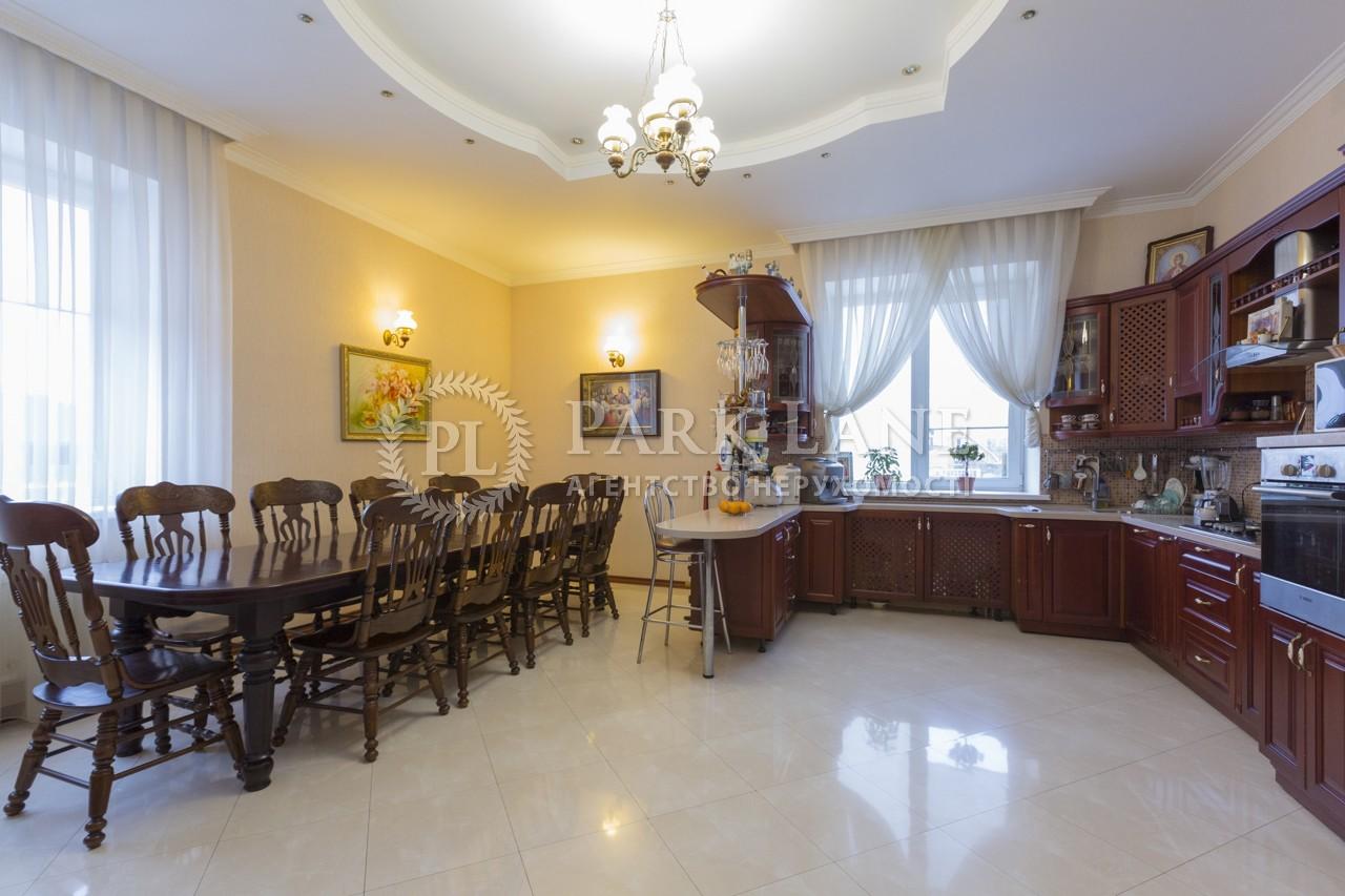 Дом ул. Пожарского (с.Троещина), Киев, R-2334 - Фото 18