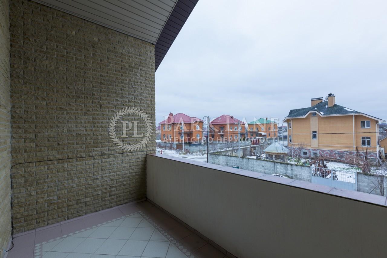 Дом ул. Пожарского (с.Троещина), Киев, R-2334 - Фото 41