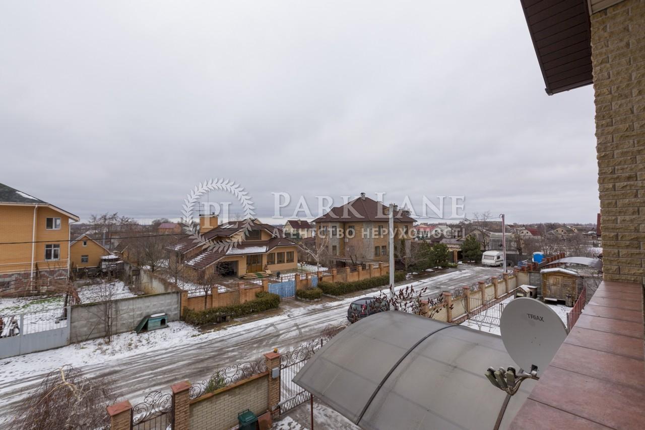 Будинок Пожарського вул. (с.Троєщина), Київ, R-2334 - Фото 48