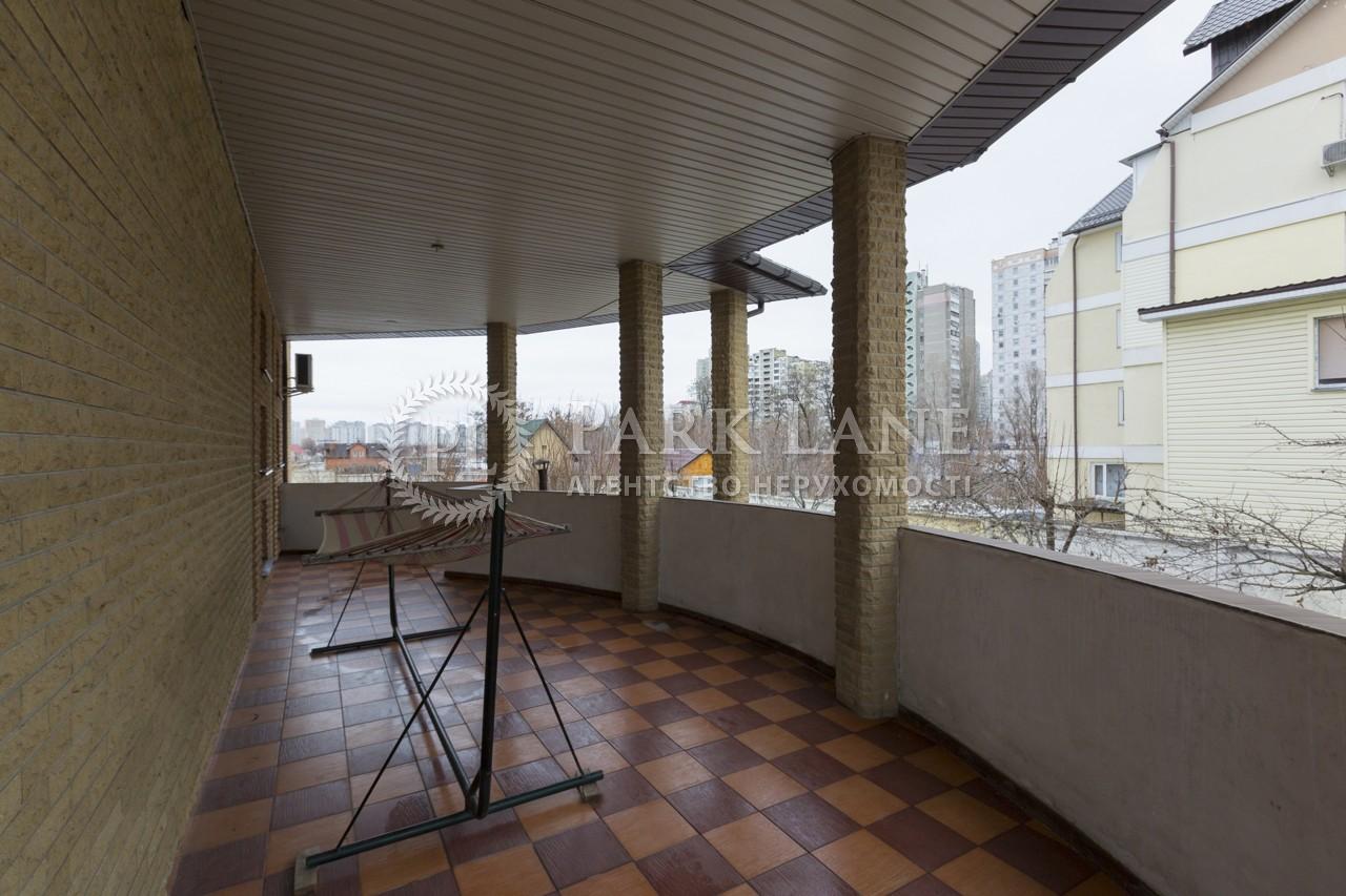 Дом ул. Пожарского (с.Троещина), Киев, R-2334 - Фото 40