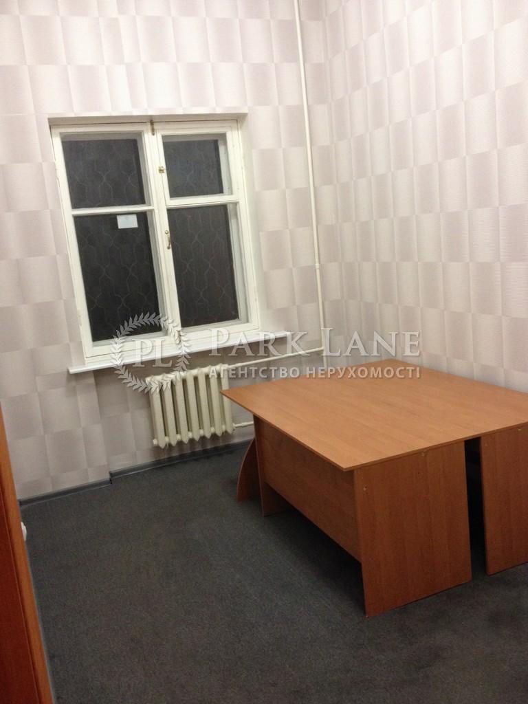 Офис, ул. Симферопольская, Киев, A-83616 - Фото 3