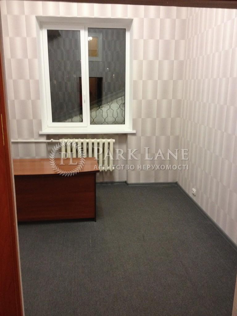 Офис, ул. Симферопольская, Киев, A-83616 - Фото 4
