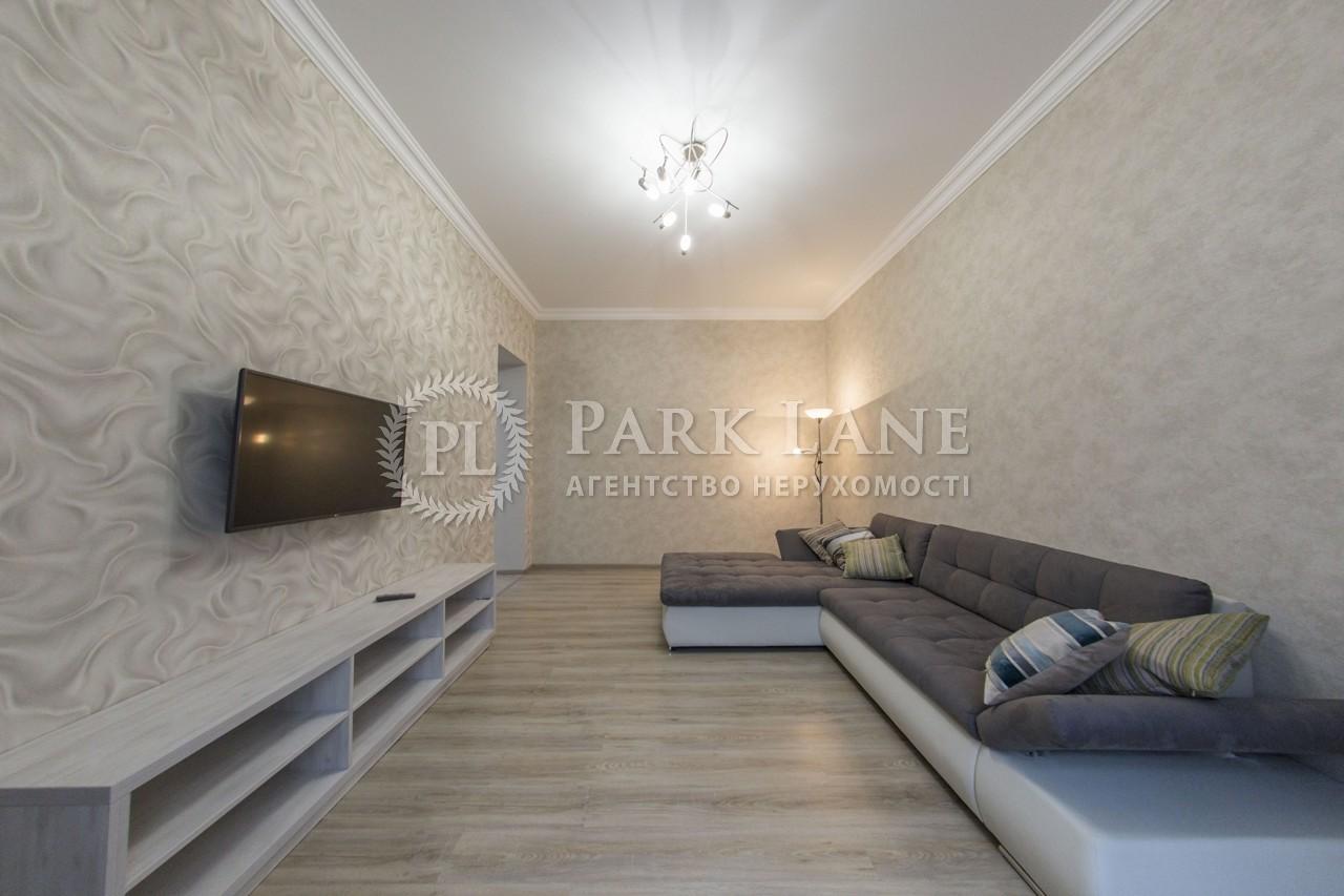 Квартира ул. Воздвиженская, 48, Киев, F-36796 - Фото 5
