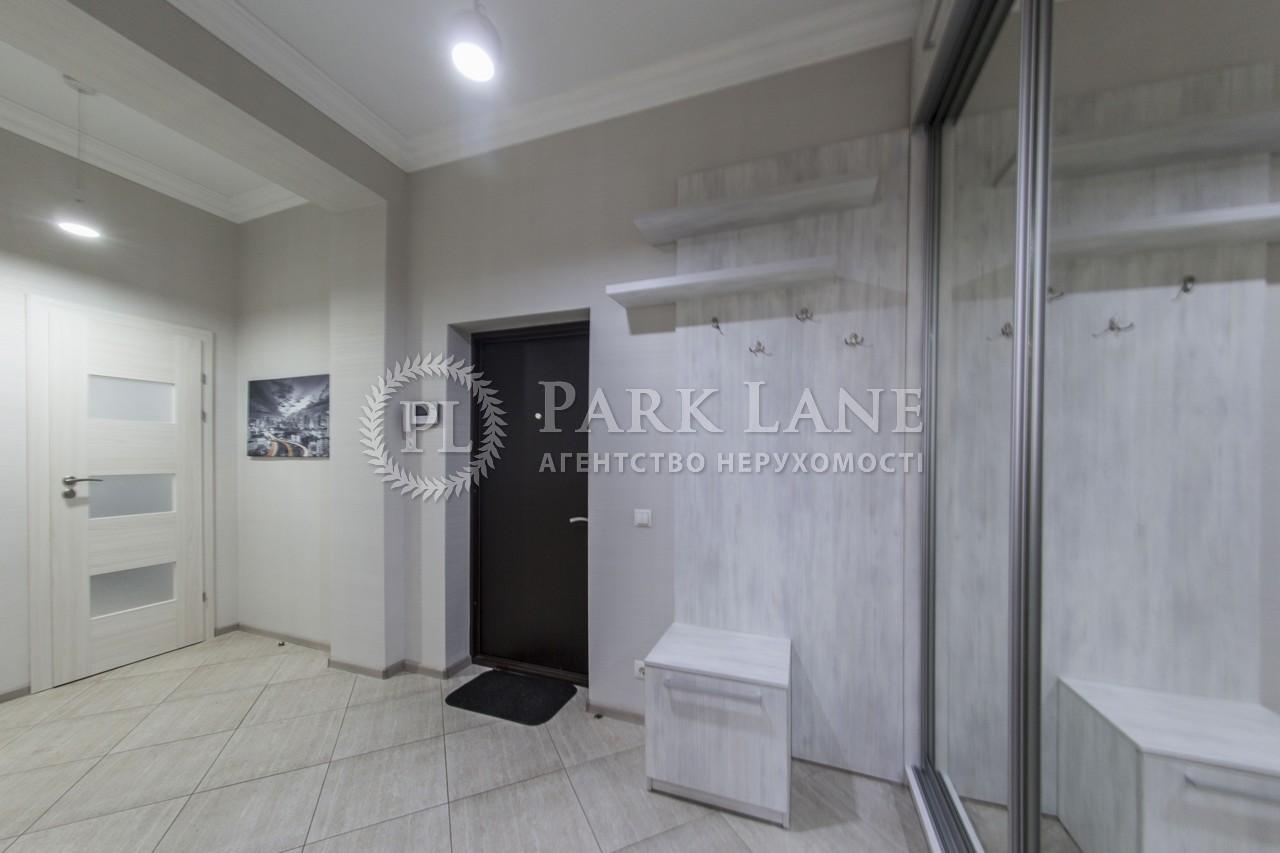 Квартира ул. Воздвиженская, 48, Киев, F-36796 - Фото 20