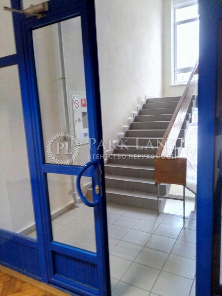 Офис, ул. Мечникова, Киев, N-2676 - Фото 14