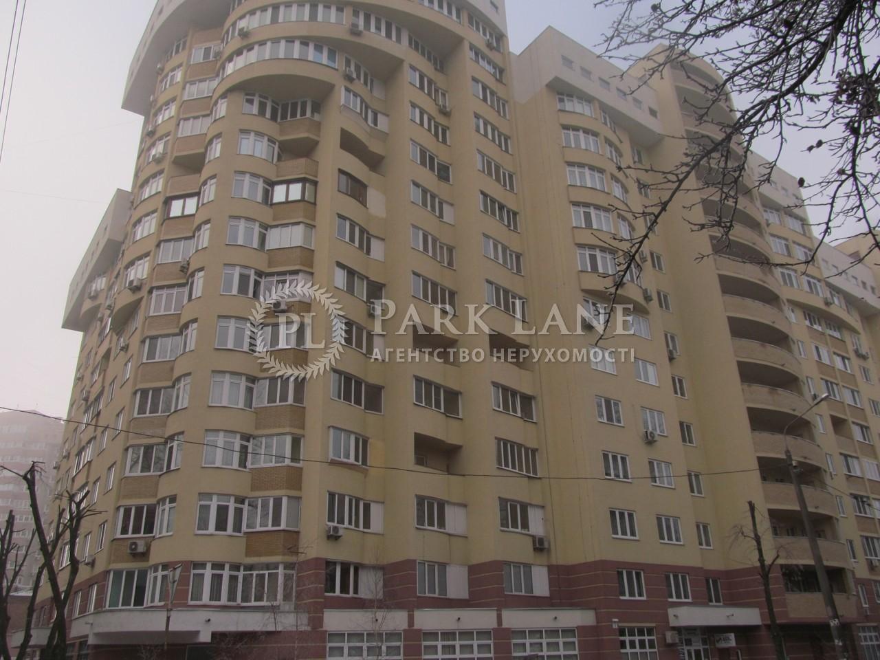 Квартира ул. Васильченко, 3, Киев, M-38940 - Фото 12