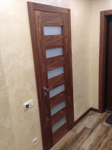 Квартира Z-35795, Маккейна Джона (Кудрі Івана), 7, Київ - Фото 12