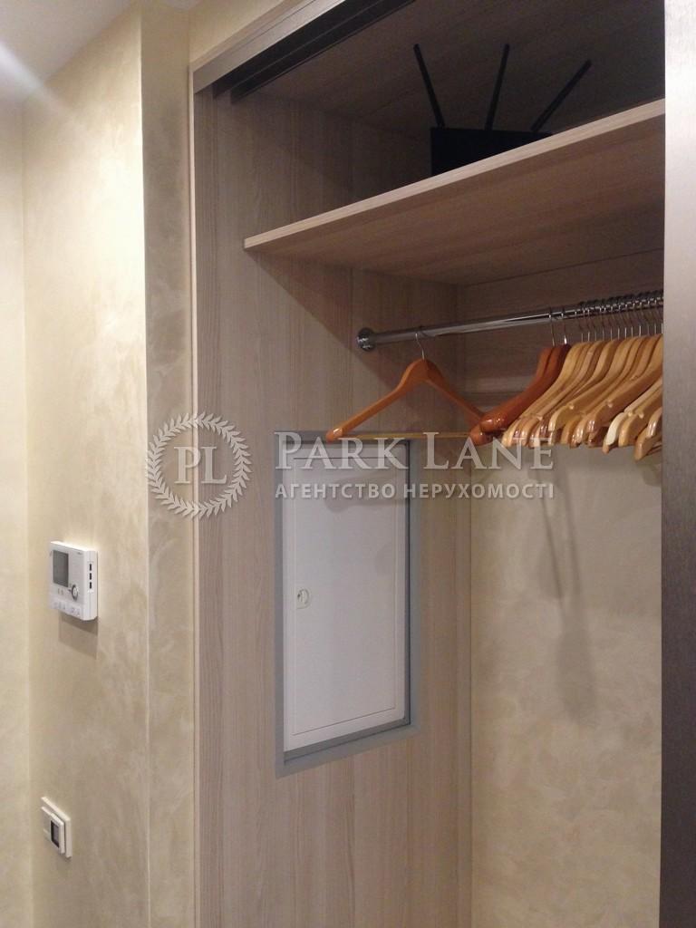 Квартира Z-35795, Маккейна Джона (Кудрі Івана), 7, Київ - Фото 13
