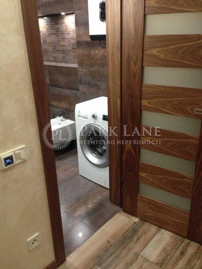 Квартира Z-35795, Маккейна Джона (Кудрі Івана), 7, Київ - Фото 8